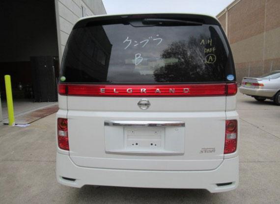 2005 Nissan Elgrand Highway Star Premium Navi Edition